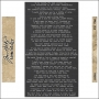 Idea-Ology Advantus Cardstock Black Sticker Sheet Snarky by Tim Holtz