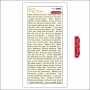 Cosmo Cricket Cardstock Word Stickers Tiny Text Encouraging