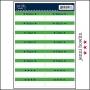 Jenni Bowlin Cardstock Stickers Green Tabs