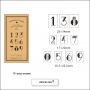 InFeel.Me Wooden Number Stamps