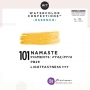 Prima Marketing Art Philosophy Refill Pan NAMASTE 101 - Essence Watercolor Confections