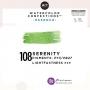 Prima Marketing Art Philosophy Refill Pan SERENITY 108 - Essence Watercolor Confections