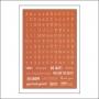 Simple Stories Typeset Stickers Orange Snap Studio Collection