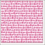 Hambly Screen Prints Overlay Transparency Camera Collection Pink