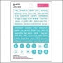 Bella Blvd Little Bits Cardstock Stickers Ice Just Add Color Collection