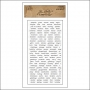 Advantus ChitChat Cardstock Sticker Sheet White Seasonal by Tim Holtz Idea-ology