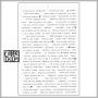 Simple Stories Sticker Tablet Sheet Faith Carpe Diem Planner Collection