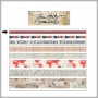 Idea-ology Advantus Design Tape Roll Postal by Tim Holtz